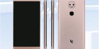 leeco-lex652-tenaa