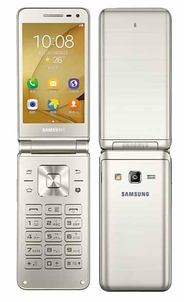 samsung-galaxy-folder-2-phone