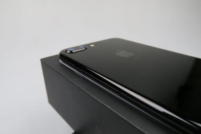 apple-iphone-7-plus_106