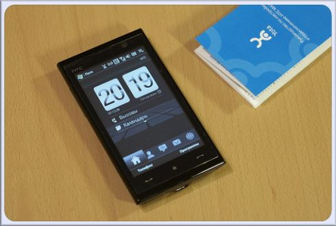 htc_max_4g_unboxing_3