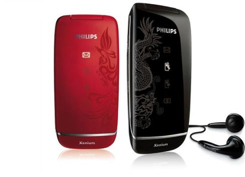philips-99q-phoenix-and-dragon