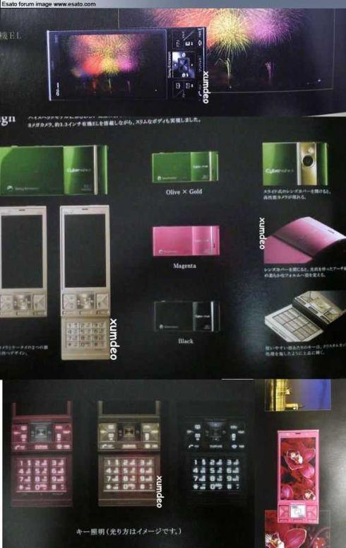 sony_ericsson_japan_phone