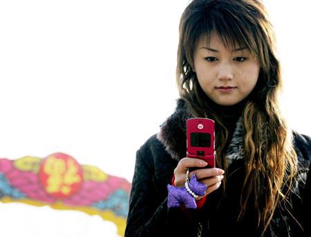 china_mobile_stats
