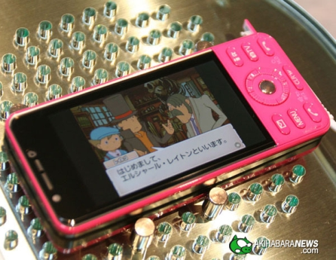 panasonic_mobile_phone_game_1