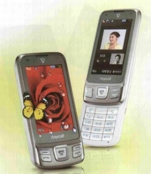 samsung-sch-w760-mobile-review