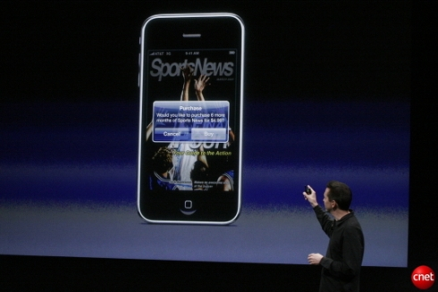 appleiphoneos30announcement