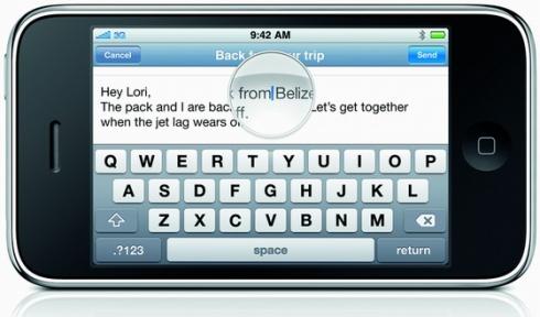 iphone3gs-landscape-keyboard