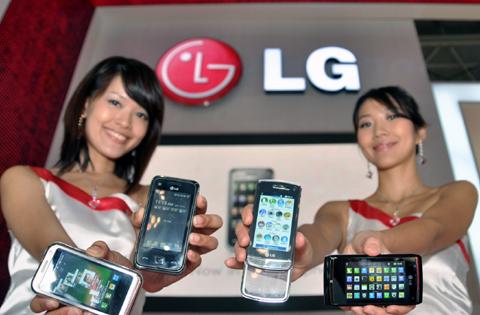 lg_communicasia_2009