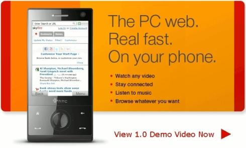 HomepageScreenshot2
