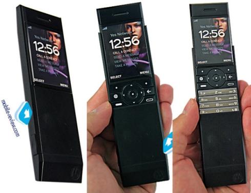 Motorola-Ivory-E18