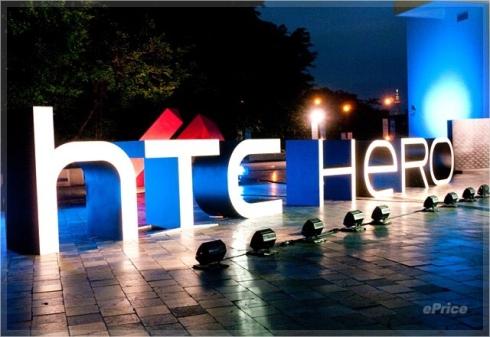Htc_Hero_party_1