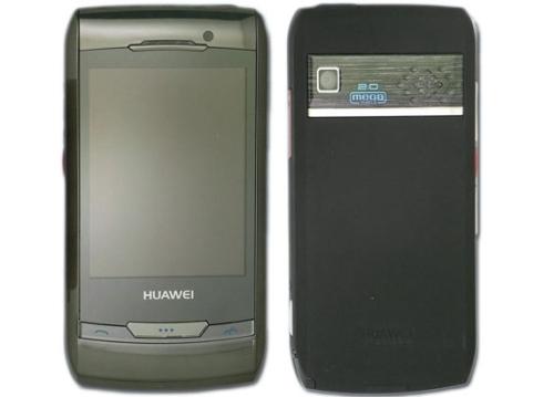 Huawei-C7300