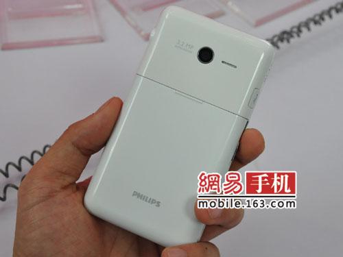 Philips_V900_3