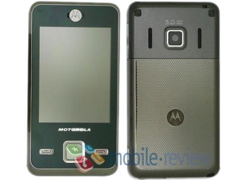 Motorola-E11