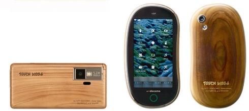 NTT_DoCoMo_Wood_phones