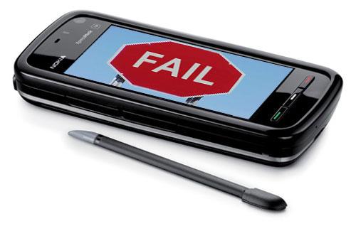 5800_fail
