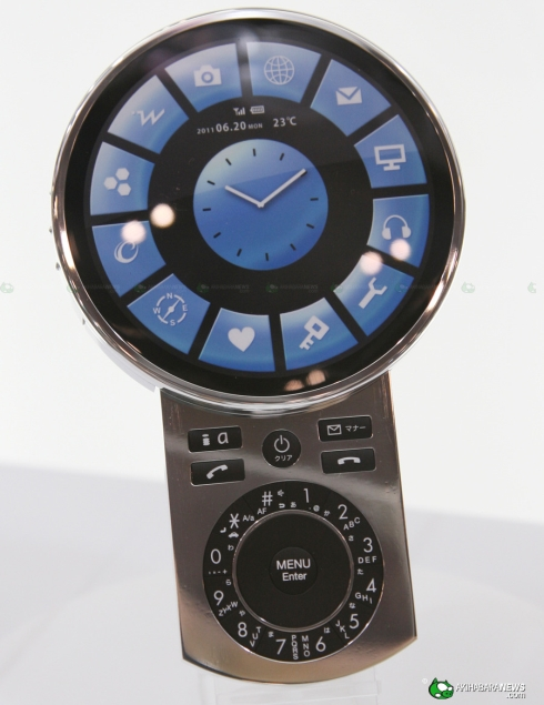 Fujitsu_luxury_concept_phone_1