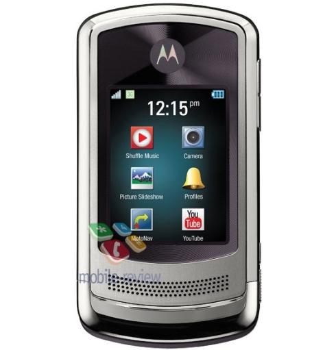 Motorola-Ruby-V13