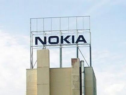 NOKIA_HQ-logo