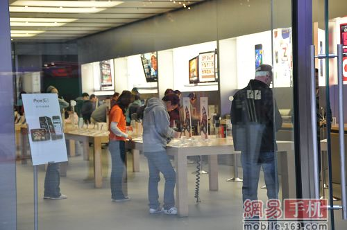 apple_beijing_iPhone_launch