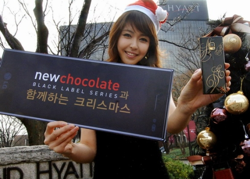 LG-BL40-New-Chocolate-Christmas-Edition