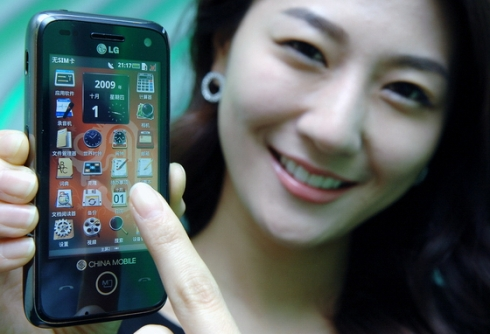 LG-GW880-oPhone-Android-China-2