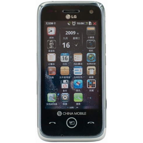 LG-GW880-oPhone-Android-China