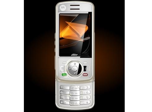 Motorola-Debut-i856w-Boost