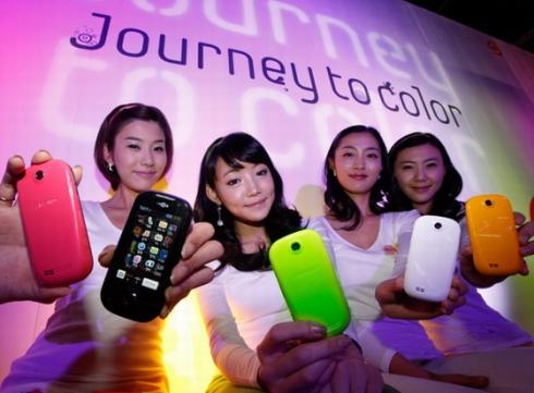 Samsung-Corby-Korea