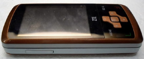 ZTE-F870E-MTV-Vodafone-China-Unicom-4