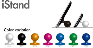 istand-2