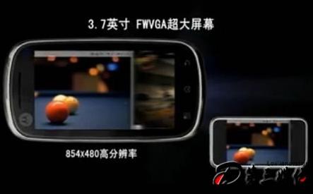 Motorola-XT800-Zeppelin-Android-3