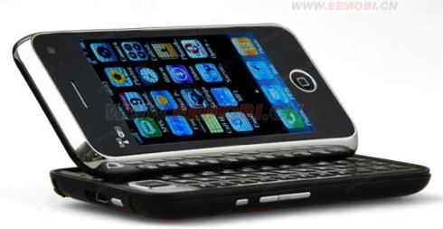 Nokia_iPhone_clone_1