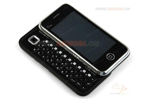 Nokia_iPhone_clone_2