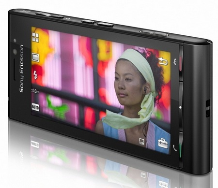 sony-ericsson-satio-12-megapixel-phone