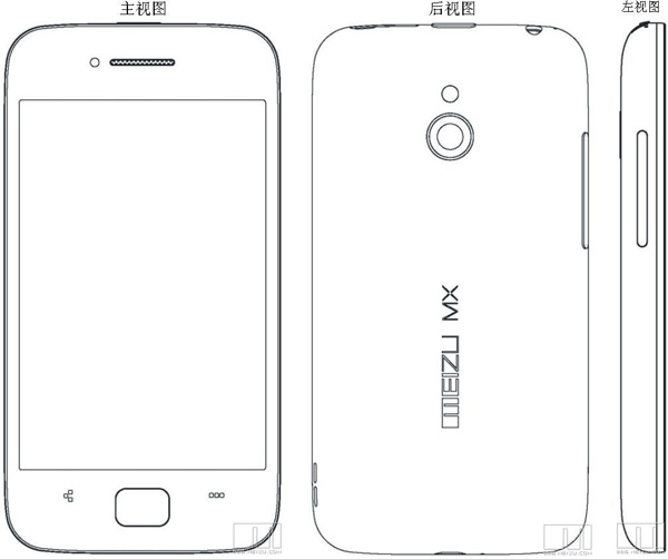Meizu MX Coming in Dual and Quad Core Versions, Surprises