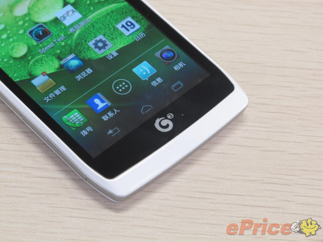 Motorola DROID RAZR V - White for China Mobile Shows Up On Video