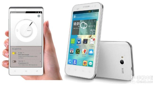 china-new-phones