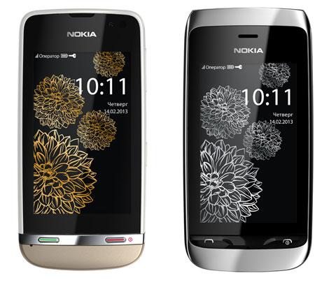 Nokia-Asha-Charme2