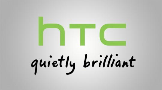 HTC_logo-540x300111