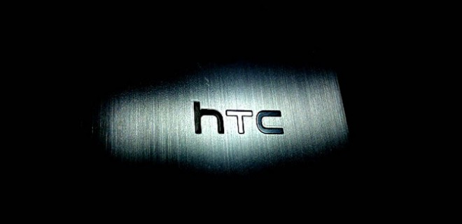 htc-dark