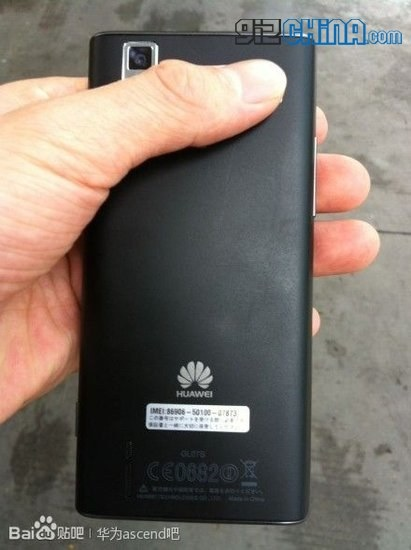 huawei-ascend-p2-leaked-photos-rear