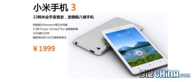 xiaomi-mi3-concept-hero-642x271