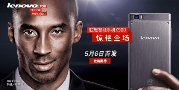 Lenovo-K900-release-date