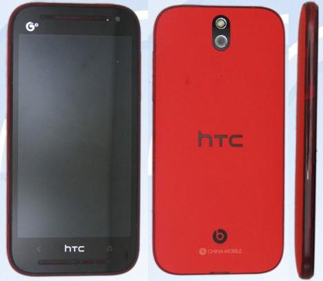 htc-608t