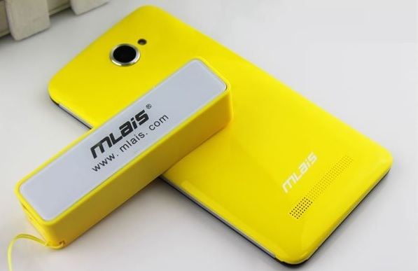 mlais-mx58-yellow
