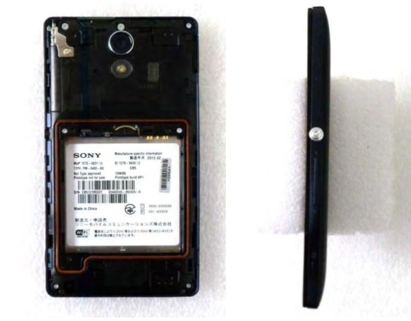 Sony-Xperia-UL-back-side