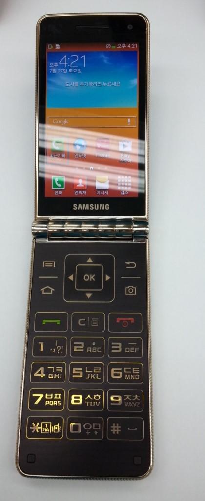Galaxy folder SHV-E400S front