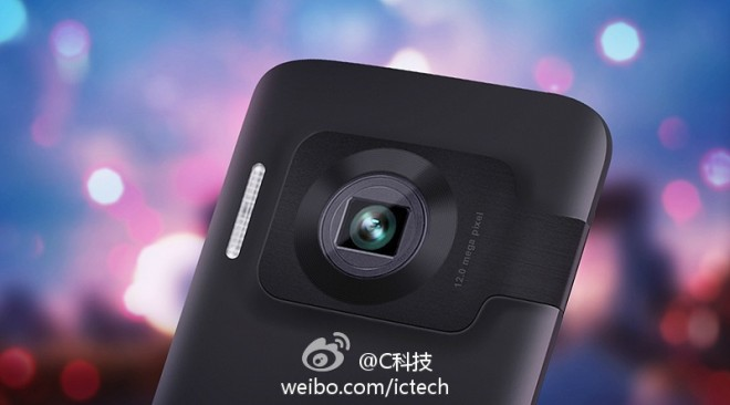 Oppo-N-Lens-phone-leaks-out (2)