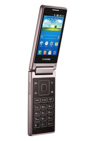 Samsung-W789-2